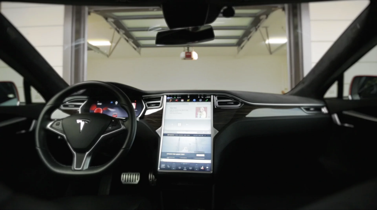Video Your Autopilot Is Here Summon Png 特斯拉中国 Tesla