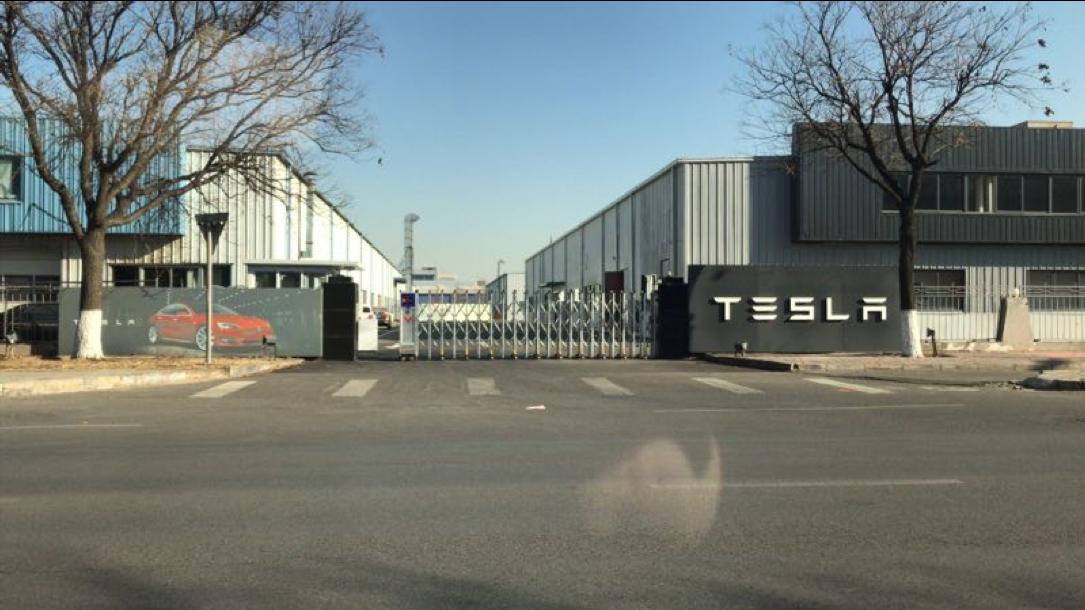 Tesla Beijing