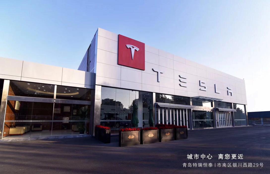 Tesla Qingdao
